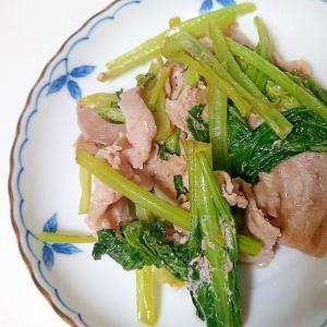 フライパンで5分、豚バラ肉と小松菜の煮物