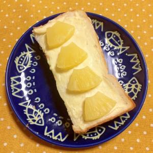 パイナップルとクリームチーズのおやつトースト♪