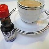ホットひといき バニラコーヒー♪