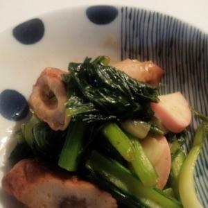 おでんをリメイク♪小松菜のピリ辛炒め
