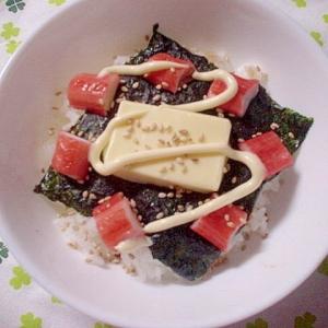 ベビーチーズとカニカマの海苔マヨ胡麻どんぶり~☆