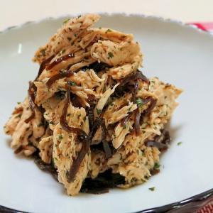 簡単さっぱり美味しい!鶏むね肉の大葉こんぶ和え