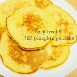 簡単おやつ♡HMかぼちゃのパンケーキ