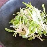 ピリリ効いてる 水菜とささみの柚子胡椒マヨ和え