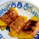 次郎柿のベーコン巻き