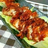 ☆鶏むね肉で作る照り焼きチキン☆