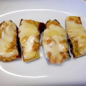 ナスのネギ味噌・チーズ焼き