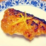 鰤のゆず味噌焼き