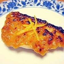 ぶりのゆず味噌焼き