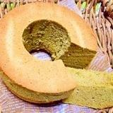 抹茶☆米粉シフォンケーキ