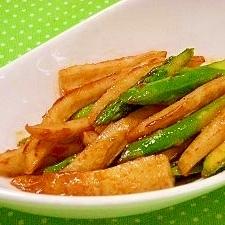 お弁当に☆アスパラガスと竹輪のケチャチリ炒め