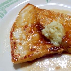 かじきの生姜はちみつ照り焼き
