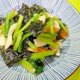 小松菜とちくわ韓国海苔の和え物