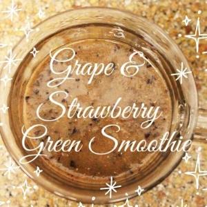 簡単 ヘルシーな葡萄とイチゴのグリーンスムージー