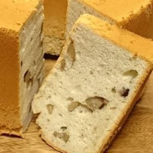 マロングラッセの米粉シフォン