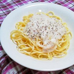 ツナクリームスパゲッティ