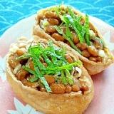 納豆の食べ方-香味いなり寿司♪