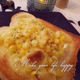 パン屋さんの味☆コーンパン
