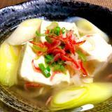 桜えびとネギの湯豆腐❤️簡単でお上品な一品