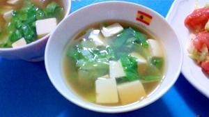 レタスと豆腐の和風スープ