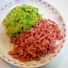 愛犬用♪ さつま芋のサラダ&カンガルーのごはん