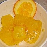 手作りオレンジグミ