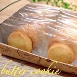 材料3つで簡単バタークッキー