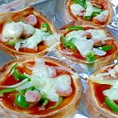 餃子の皮でピザ