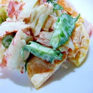 柿と四角豆の柚子風味サラダ