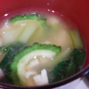 ゴーヤ・小松菜・とうふのみそ汁