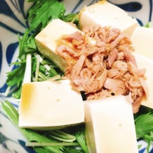 青じそドレッシングで食べる♡水菜とツナの豆腐サラダ