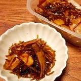 筍と切り昆布☆佃煮