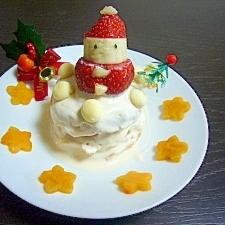 【離乳食後期~】クリスマスケーキ