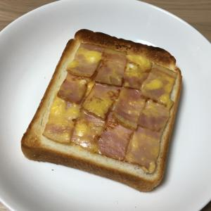 カルボ風トースト