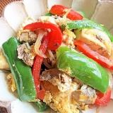 夏野菜と鯖缶の豆腐チャンプルー