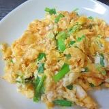 ニラの卵炒め