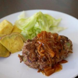 牛肉のハンバーグ