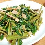 炒めて美味しい野菜☆空芯菜のガーリック炒め