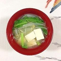 塩とうふ、大根の葉、もやしのお味噌汁