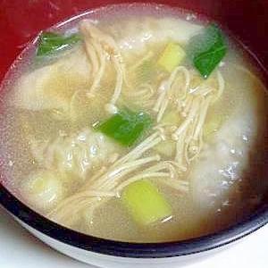 冷凍ギョーザのスープ