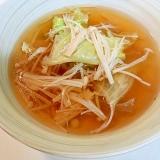 レタスとえのきの和風(?_?)ビーフコンソメスープ