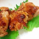 鶏肉のおろしポン酢がけ☆ガーリック風味