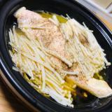 えのき茸&秋鮭タジン鍋