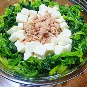 ほうれん草とお豆腐のサラダ*