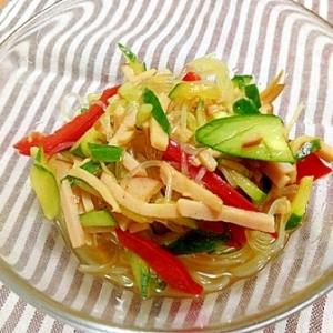 カレー風味の春雨サラダ