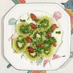 蕪とキウイのサラダ