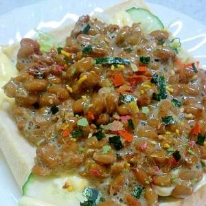 納豆のせトースト