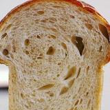 •ココナッツシュガーとココナッツオイルの山食パン•