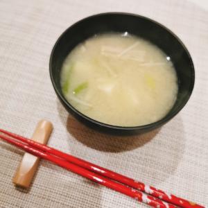 えのきとねぎの味噌汁