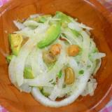 玉ねぎ・アボカド・豆のサラダ